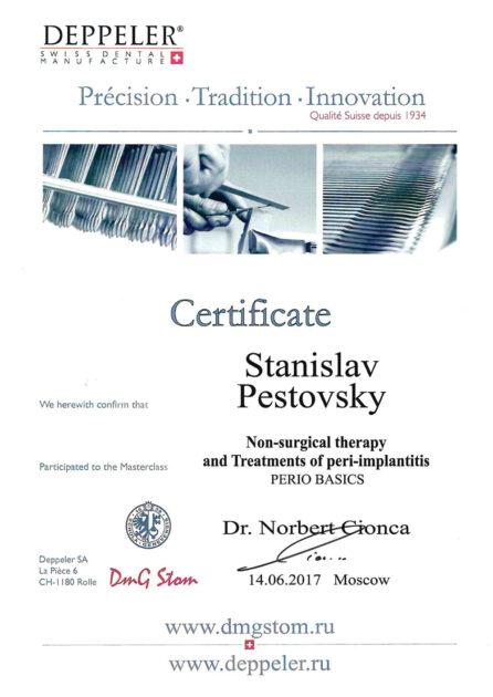 Сертификат стоматолога Пестовского - Безоперационная терапия и лечение периимплантита