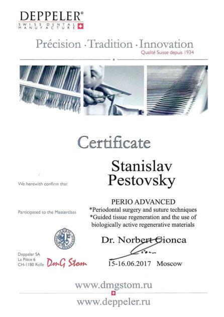 Сертификат стоматолога Пестовского - Периодонтальная хирургия